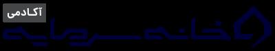 Logo-RGB-B2academy2